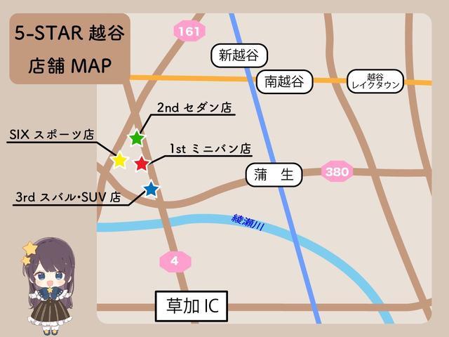 5-STAR(ファイブスター)越谷店