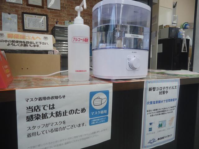 新型コロナウイルスに対応。商談ルームは常に空間除菌!消毒用アルコール製剤も設置しています。