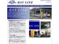 カーセールス Bay Line 本店 (株)ベイライン