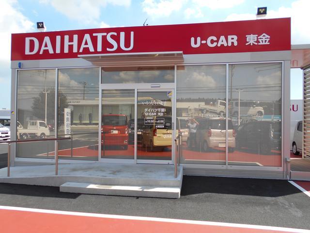 ダイハツ千葉販売株式会社 U-CAR東金