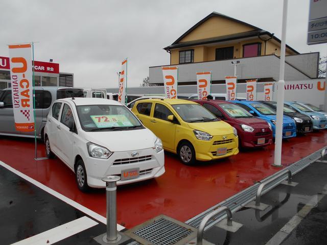 ダイハツ千葉販売株式会社 U-CAR東金(3枚目)