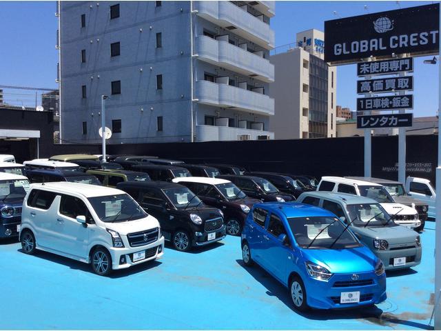 グローバルクレスト 横浜新子安店