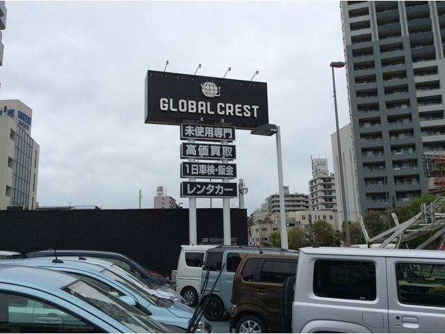 グローバルクレスト 横浜新子安店(5枚目)