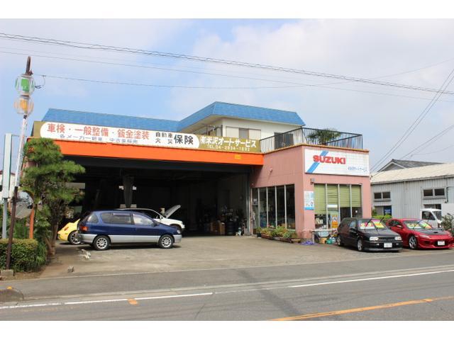 入間市の車検や一般整備、板金塗装、パーツ取り付けは米沢オートサービスへお任せ下さい。