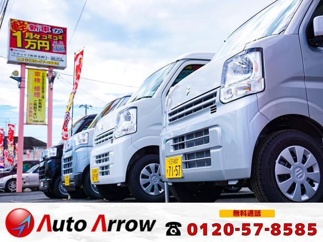 AUTO ARROW あきる野本店(2枚目)