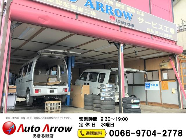 AUTO ARROW あきる野本店(3枚目)