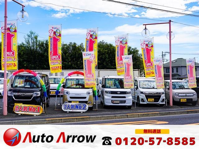 AUTO ARROW あきる野本店(4枚目)