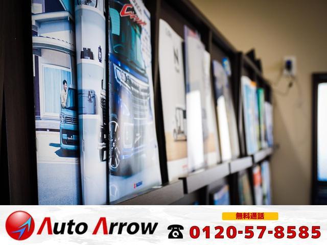 AUTO ARROW あきる野本店(5枚目)