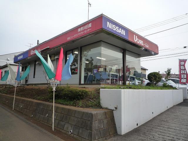 神奈川日産自動車(株) 港北ニュータウンマイカーセンター(1枚目)