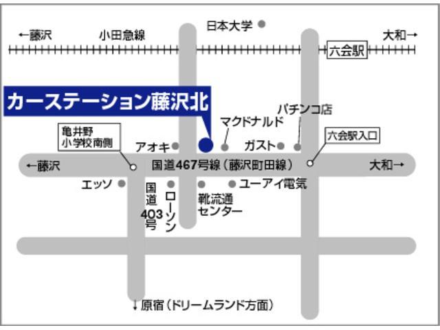 神奈川日産自動車(株) カーステーション藤沢北(4枚目)