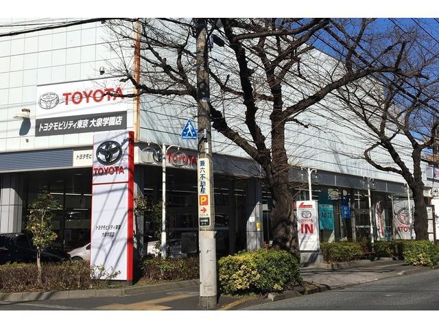 トヨタモビリティ東京(株)大泉学園店