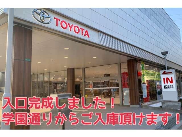 トヨタモビリティ東京(株)大泉学園店(1枚目)