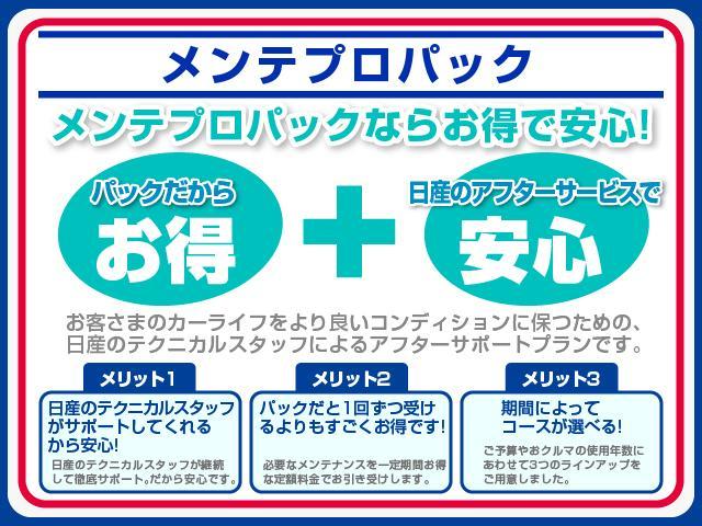 日産プリンス千葉販売株式会社 ユースクエア成田(6枚目)