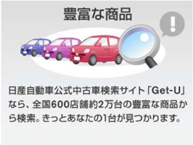 日産プリンス千葉販売株式会社 茂原中古車センター(2枚目)