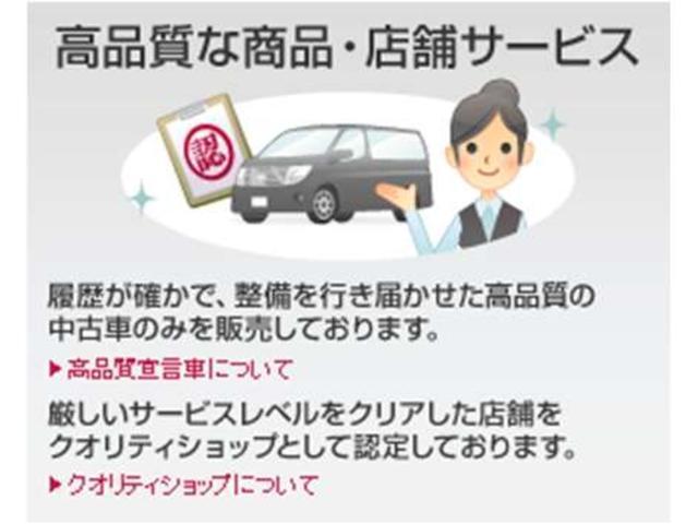 日産プリンス千葉販売株式会社 茂原中古車センター(3枚目)