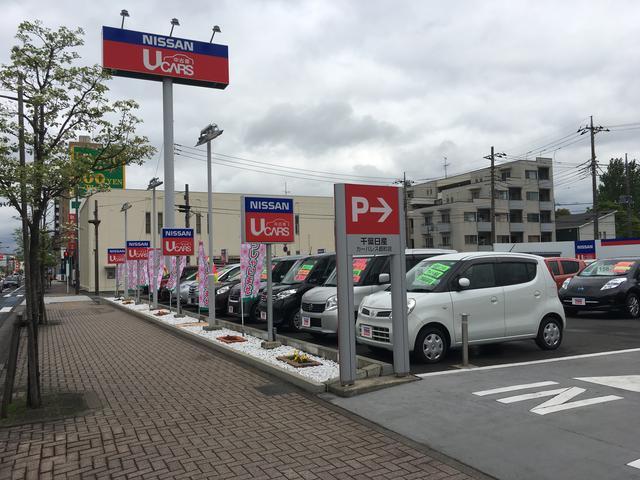 千葉日産自動車株式会社 カーパレス都町店(1枚目)