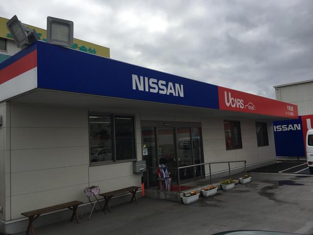千葉日産自動車株式会社 カーパレス都町店(4枚目)