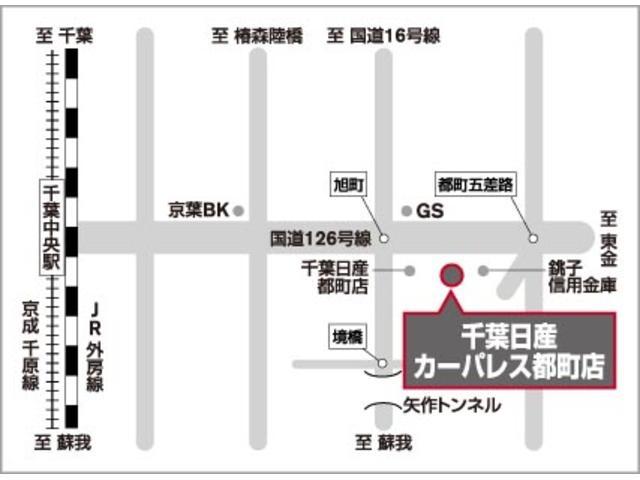 千葉日産自動車株式会社 カーパレス都町店(6枚目)