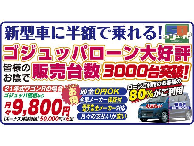(株)リバーサイド カーランド108店(4枚目)