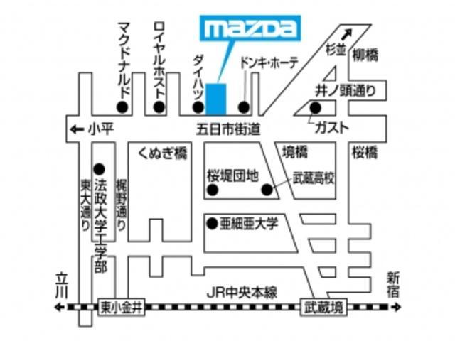 (株)関東マツダ 武蔵野店(5枚目)