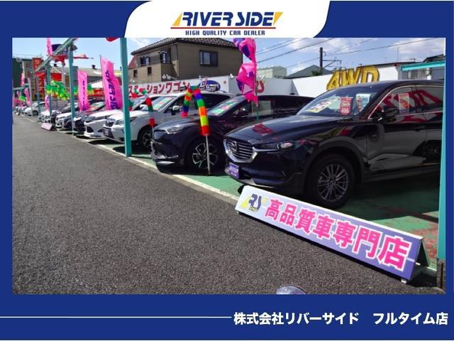 新型車が半額で乗れる専門店(株)リバーサイド フルタイム店(6枚目)