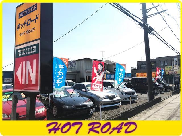 HOT ROAD (有)ホットロード スポーツカー高価買取店
