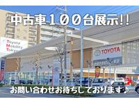 トヨタモビリティ東京(株)U-Car町田店