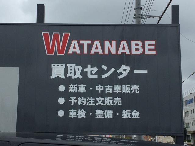 買取りセンター ワタナベ(1枚目)