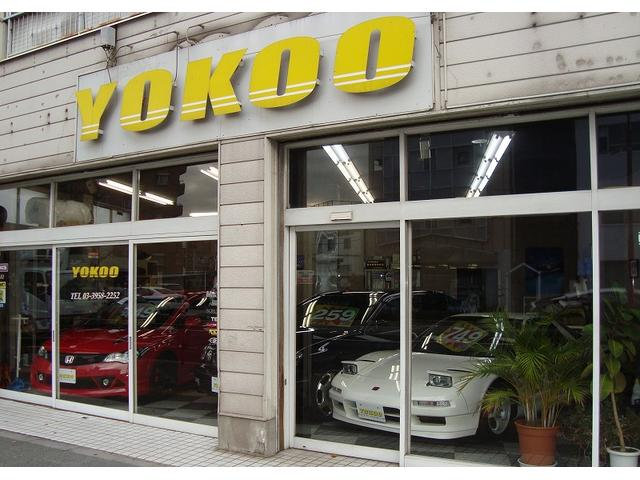 YOKOO AUTO MOBILE 【株式会社ヨコオオートモービル】(1枚目)