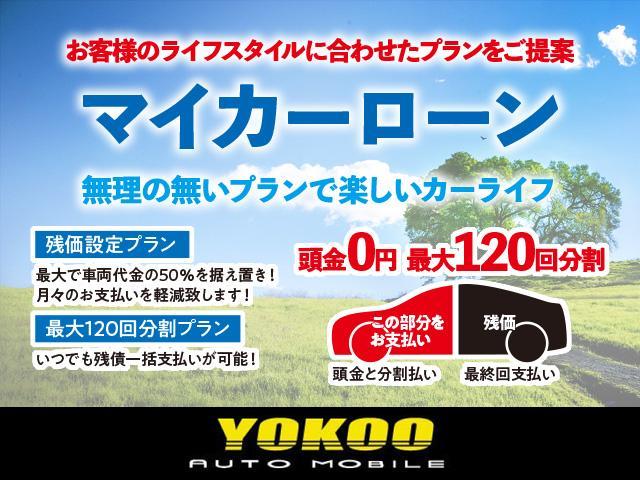 YOKOO AUTO MOBILE 【株式会社ヨコオオートモービル】(5枚目)