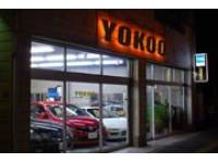 YOKOO AUTO MOBILE 【株式会社ヨコオオートモービル】