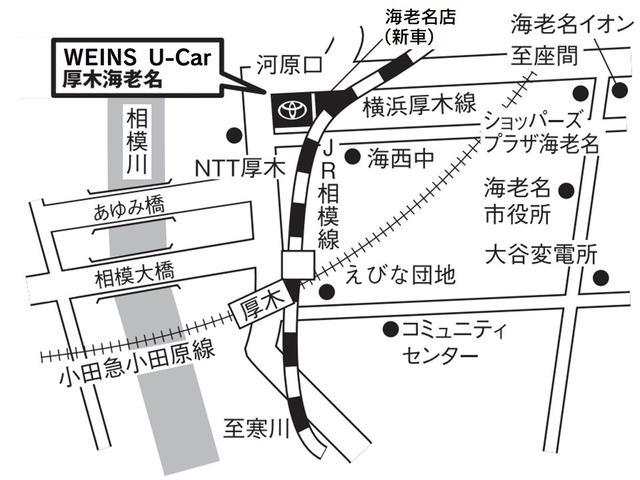 トヨタカローラ神奈川(株) 厚木海老名店(1枚目)
