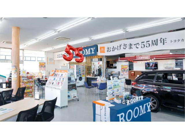 トヨタカローラ神奈川(株) 厚木海老名店(2枚目)