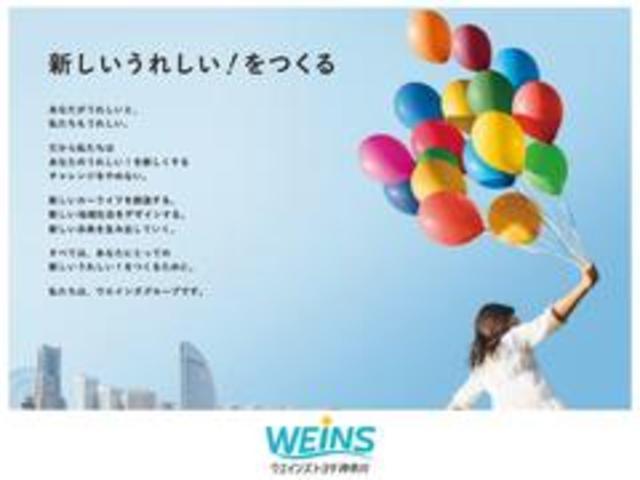 トヨタカローラ神奈川(株) 厚木海老名店(4枚目)