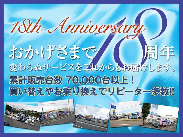 TOP AUTO越谷 軽自動車・スバル車・フェアレディ専門店(4枚目)