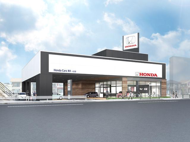 Honda Cars 東京 U-Select 江戸川