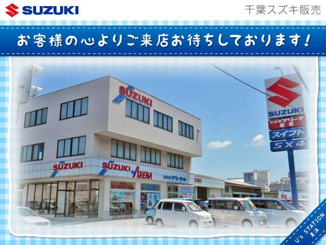 千葉スズキ販売(株) U's STATION美浜