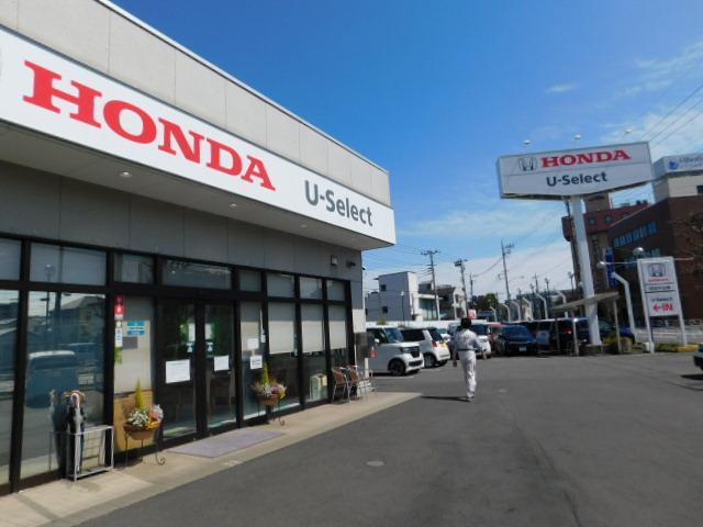 Honda Cars 東京中央 U-Select 東村山(3枚目)