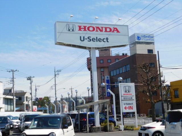 Honda Cars 東京中央 U-Select 東村山(5枚目)