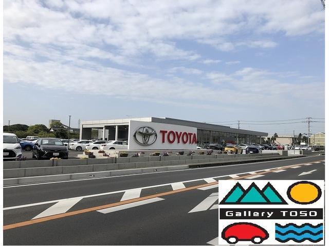 千葉トヨタ自動車(株)アレス八日市場店(1枚目)