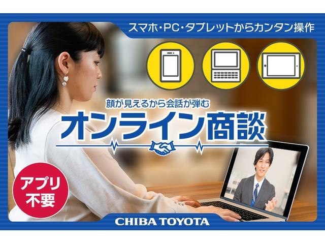 千葉トヨタ自動車(株)アレス八日市場店(4枚目)