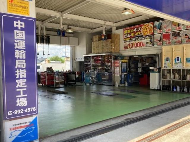 セルフ東広島 コスモ石油販売(株)(2枚目)
