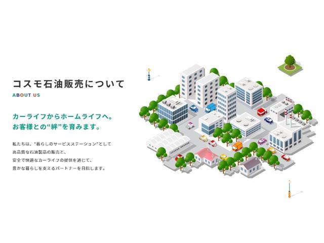 セルフ東広島 コスモ石油販売(株)(6枚目)
