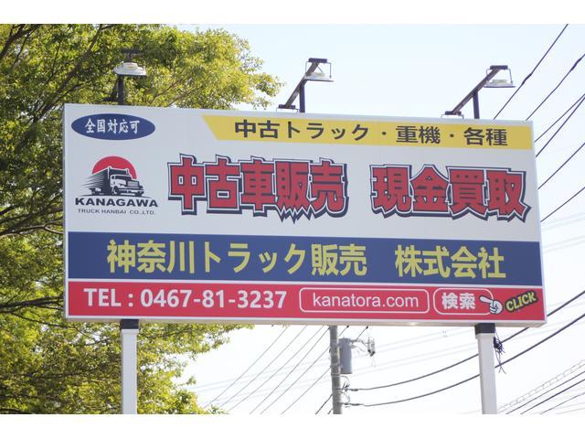 神奈川トラック販売株式会社(3枚目)