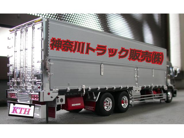 神奈川トラック販売株式会社(4枚目)