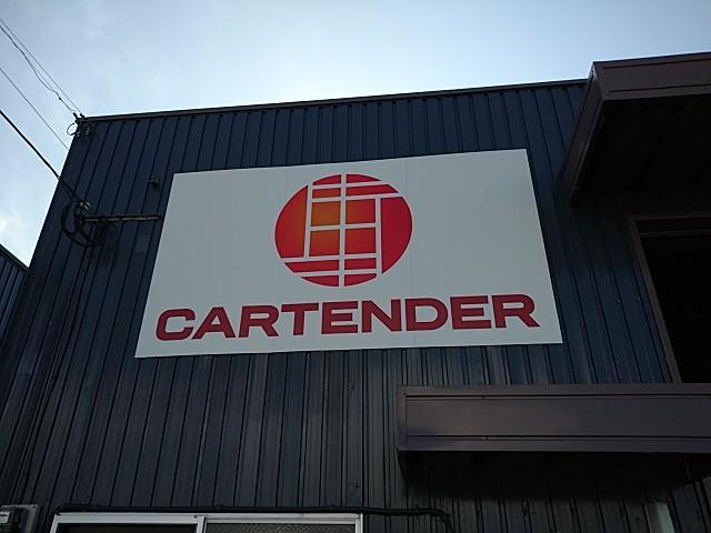 CARTENDER カーテンダー九州(1枚目)