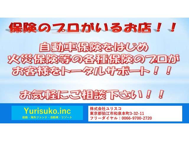 (株)ユリスコ(6枚目)