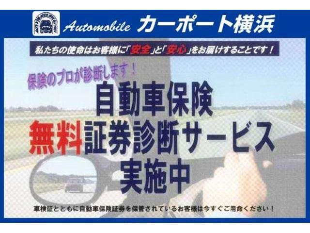 カーポート横浜【中古自動車販売士在籍・JU適正販売店】(3枚目)