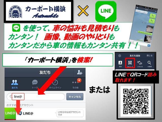 カーポート横浜【中古自動車販売士在籍・JU適正販売店】(5枚目)