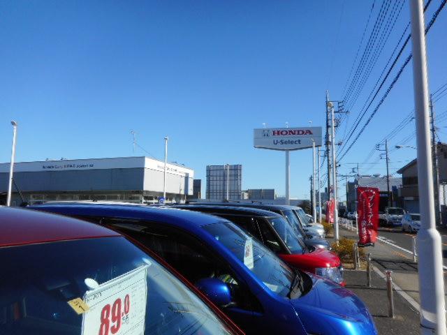 Honda Cars 東京中央 U-Select 秋津(1枚目)